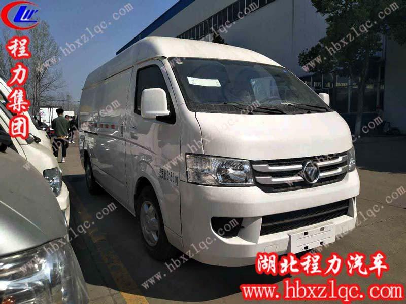 湖北程力福田G7面包冷藏车