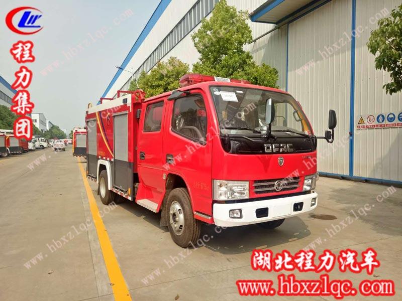 东风小多利卡水罐消防车(国五)