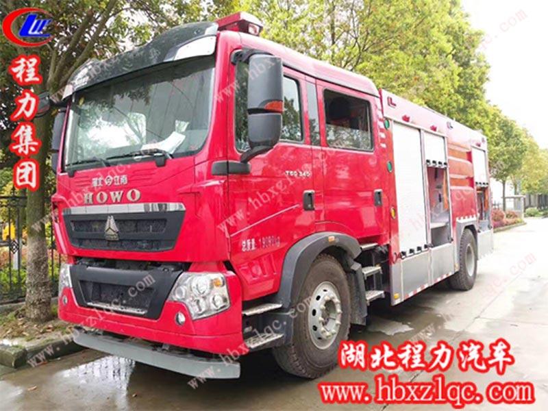 重汽T5G-5吨水罐消防车(国五)
