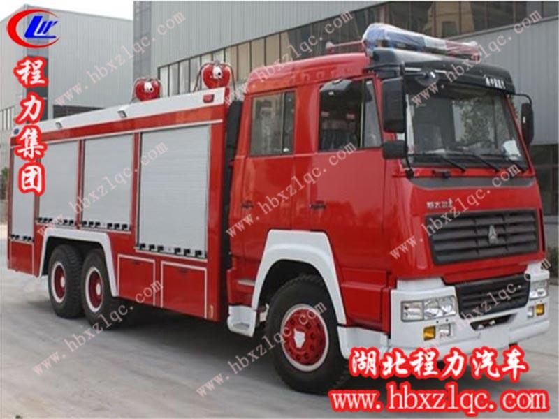 重汽后双桥6吨干粉消防车(国五)