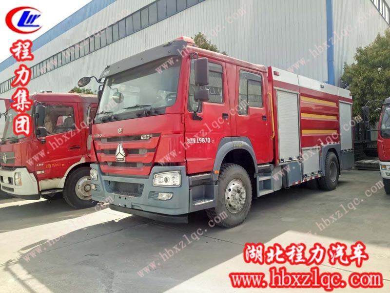 重汽豪沃干粉泡沫消防车(国五)