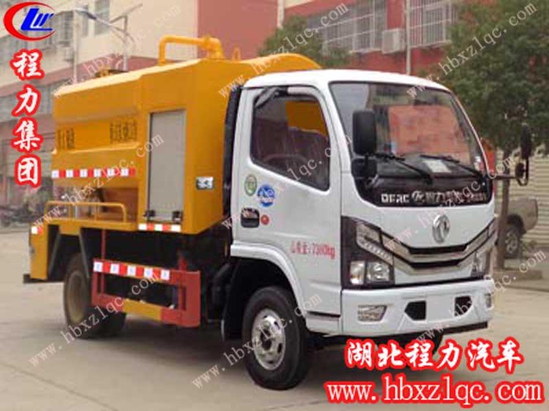 (国六)亚博体育app官方集团东风小多利卡清洗吸污车