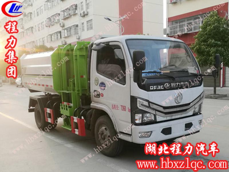 亚博体育app官方集团亚博体育app官方集团国六东风小多利卡挂桶垃圾车