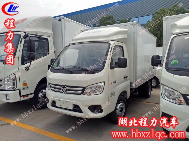 亚博体育app官方国六福田祥菱冷藏车