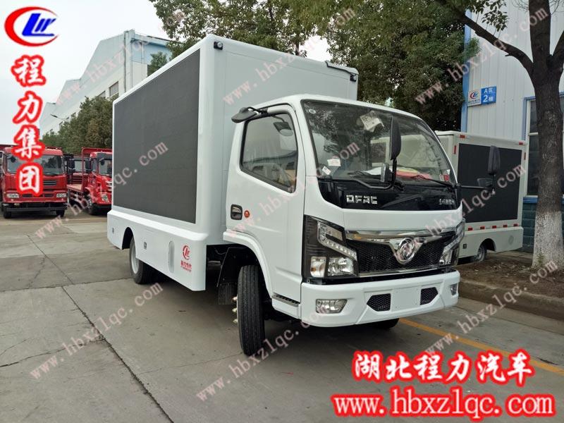 亚博体育app官方国六东风福瑞卡LED广告宣传车
