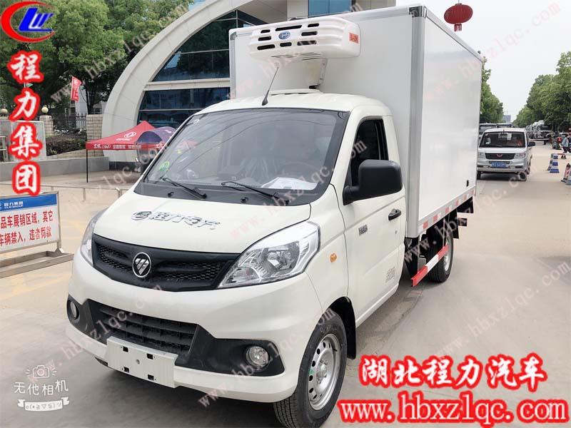 2020.4.22亚博体育app官方集团销售一部再送走一台福田祥菱多功能冷藏车