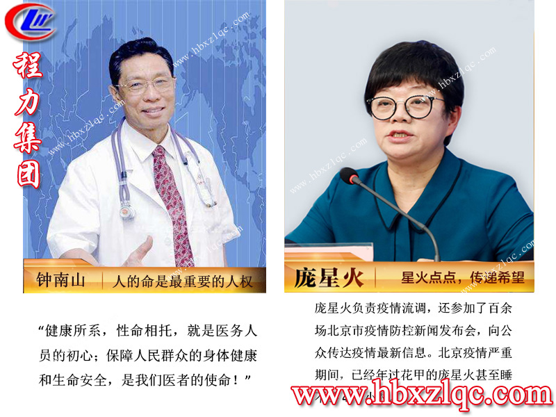 全国抗击新冠肺炎疫情表彰大会于今日在北京人民大会堂隆重举行