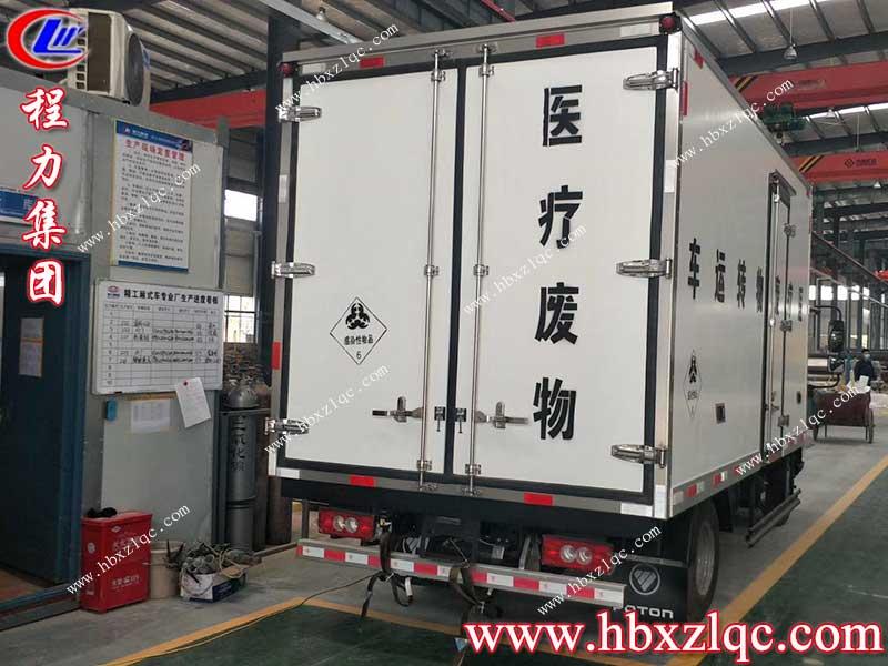 国庆中秋双节来临之际,武汉客户成功订购湖北亚博体育app官方福田奥铃速运医疗废物运输车